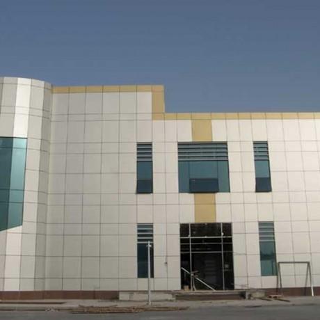 Dubai Municipality Building